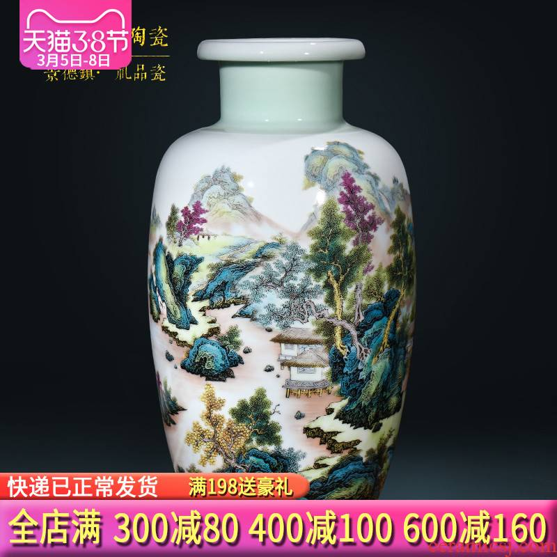 Jingdezhen ceramics green glaze landscape painting rich ancient frame home decoration wine furnishing articles vases, flower arranging the living room