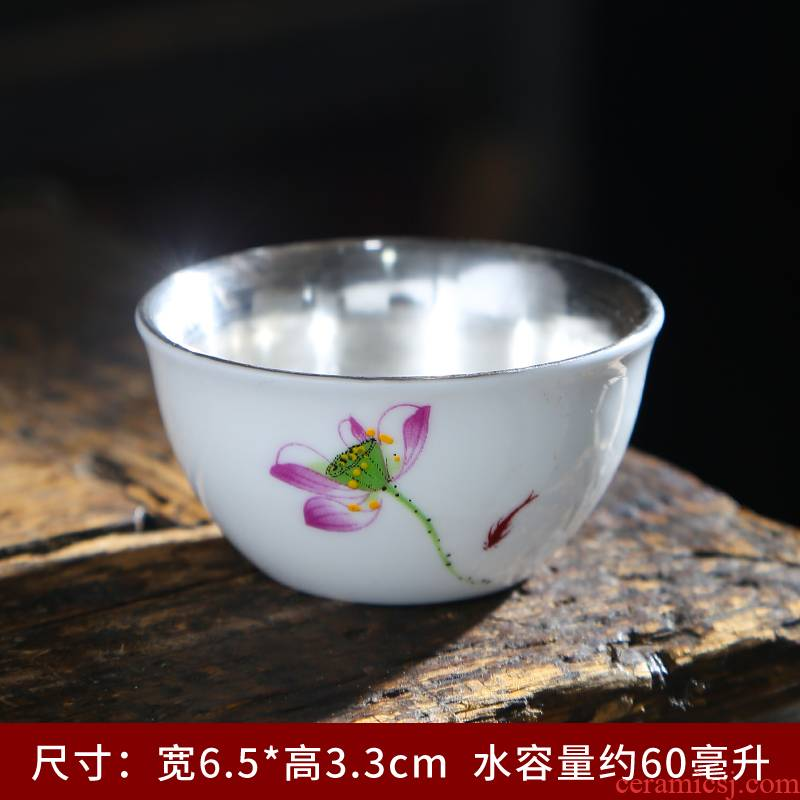 Dehua suet jade porcelain sample tea cup ceramic cups a kung fu tea cup six young household 10 white porcelain tea set