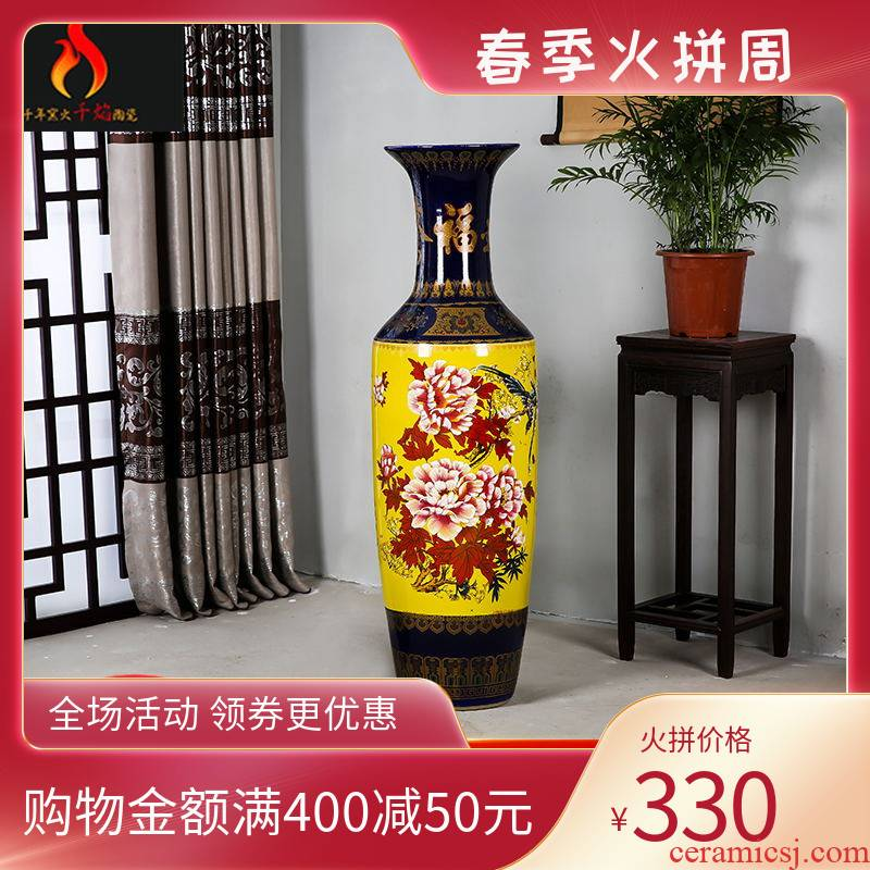 Jingdezhen ceramics landing a large vase Chinese penjing famille rose blooming flowers, everyone sitting room home furnishing articles