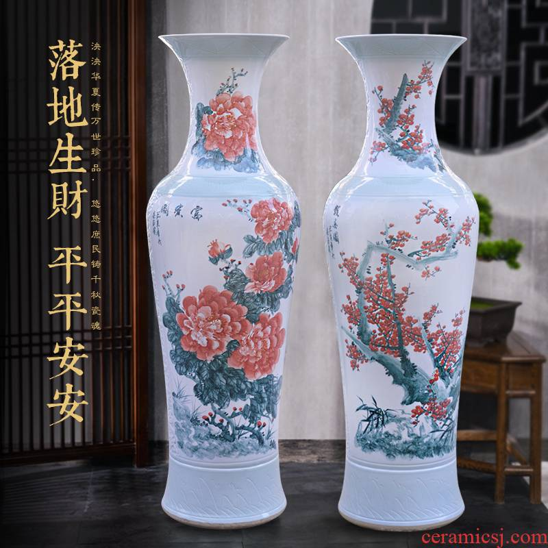 Jingdezhen ceramic powder enamel of large vases, villa decoration to the hotel opening housewarming party furnishing articles customized gifts