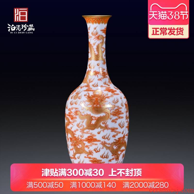 Jingdezhen ceramic antique yongzheng alum red paint Chinese modern floret bottle of decorative home furnishing articles collection, Kowloon