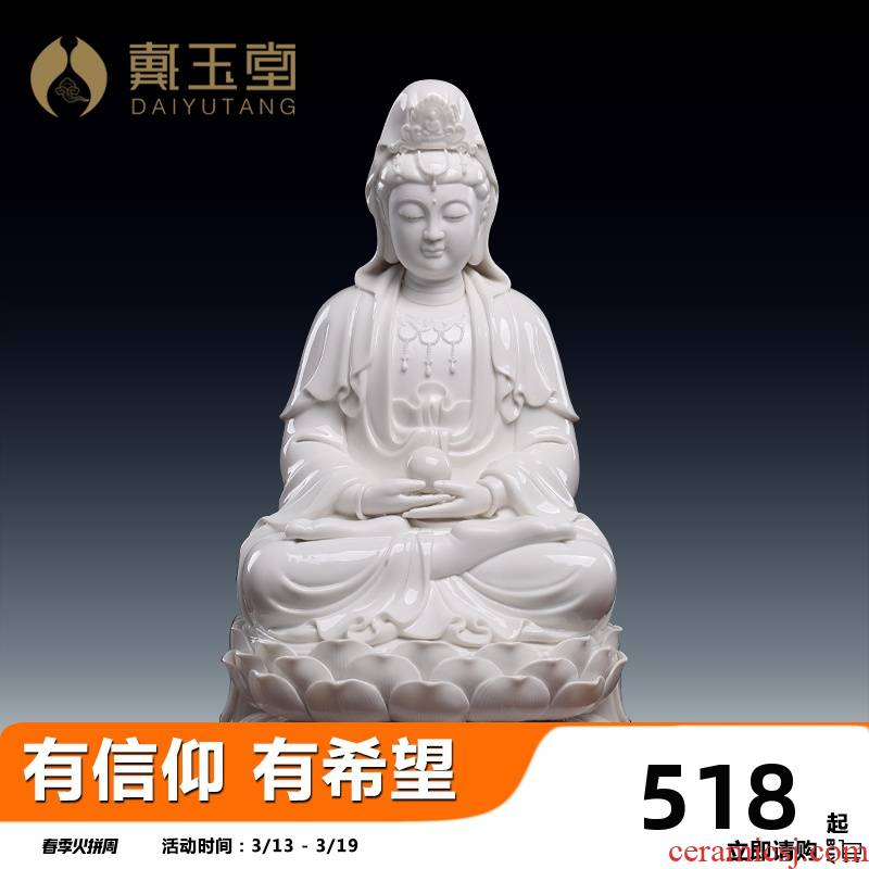 Yutang dai ceramic net bottles of guanyin Buddha enshrined home furnishing articles dehua white porcelain avalokitesvara like like treasure