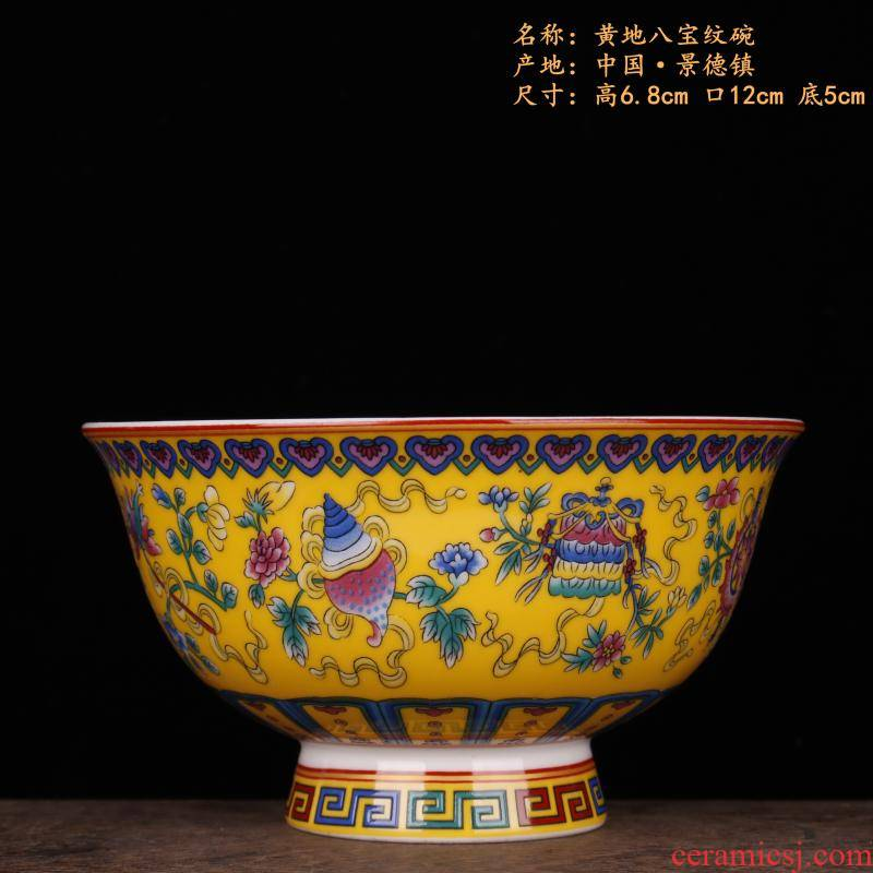 Yellow colored enamel to sweet dragon bowl of imitation and qianlong porcelain bowls Chinese style classical soft adornment art furnishing articles