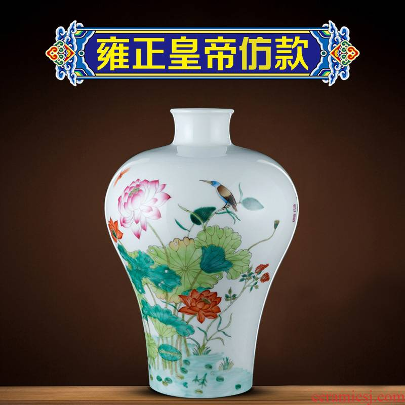 Better sealed up with porcelain of jingdezhen ceramic antique porcelain vase mei bottles of new Chinese style household rich ancient frame is placed in the living room