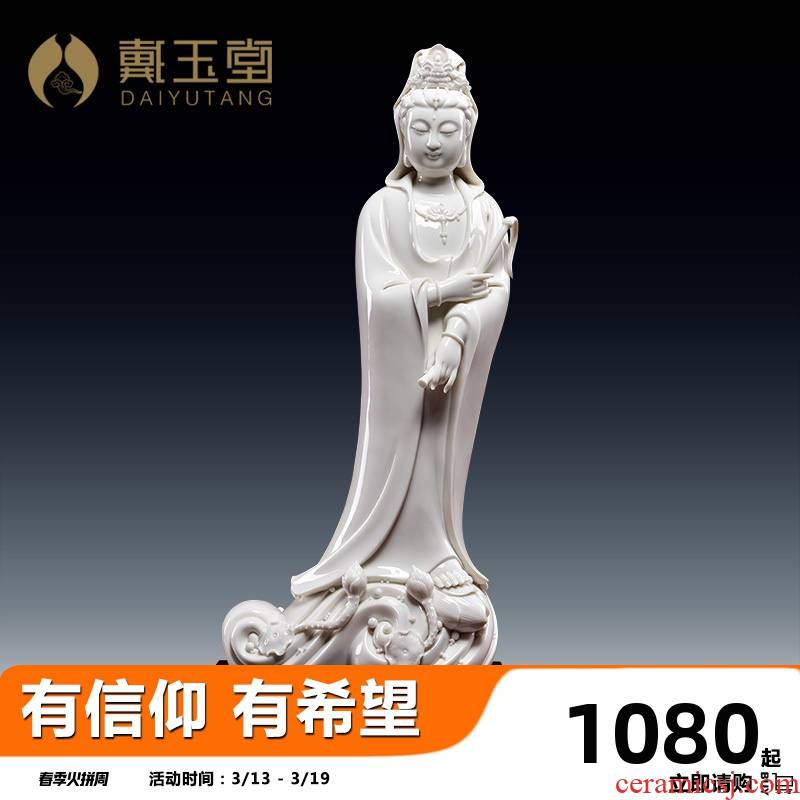 Yutang dai dehua white porcelain graciousness tuas gods home worship goddess of mercy Buddha ceramic jade white dust guanyin