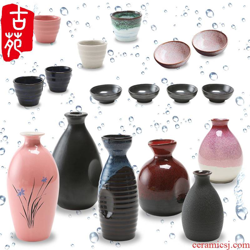 Ancient garden ceramic bottle glass Japanese - style wine pot set home wine a pot of yellow rice wine wine wine liquor two cups