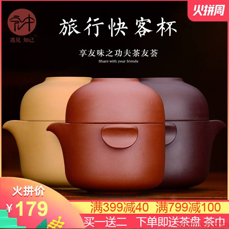 Macros in the purple sand cup crack cup single pot cup of tea tray with yixing teapot kung fu tea set