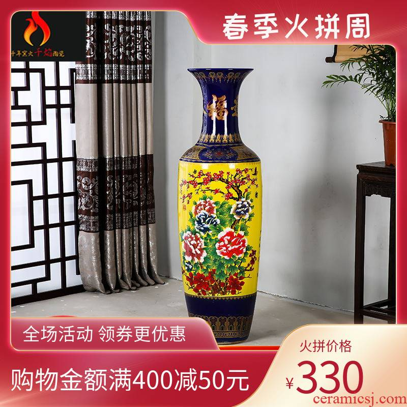 Jingdezhen ceramics of large vase famille rose gold, everyone gold two thousand home sitting room big furnishing articles