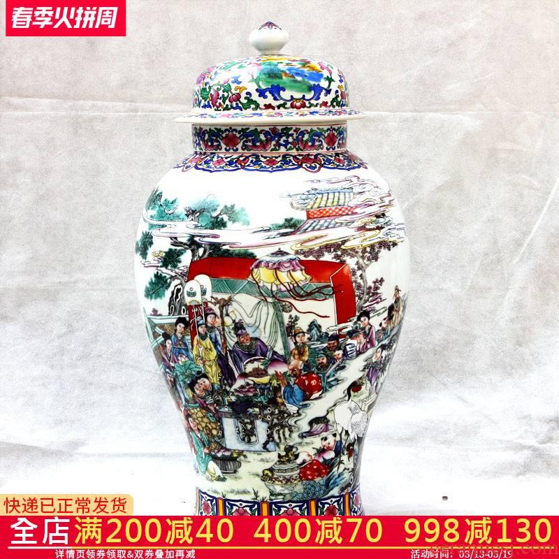 General d139 jingdezhen ceramic flat peach will pot vase storage barrel caddy fixings sitting room adornment is placed