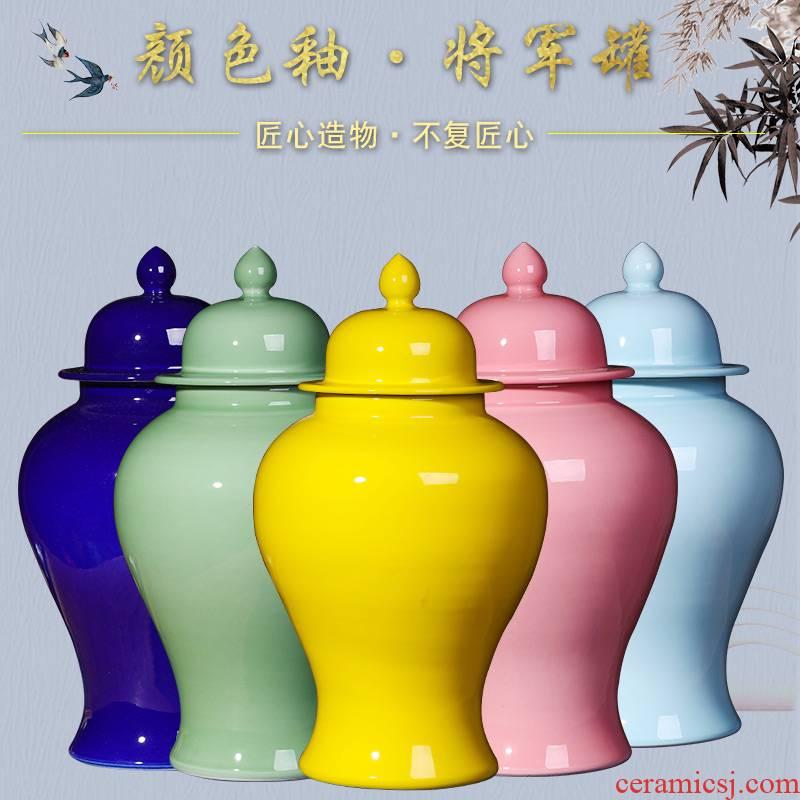 Jingdezhen ceramics glaze color storage tank general pot vase of new Chinese style decorates porch place, a large living room