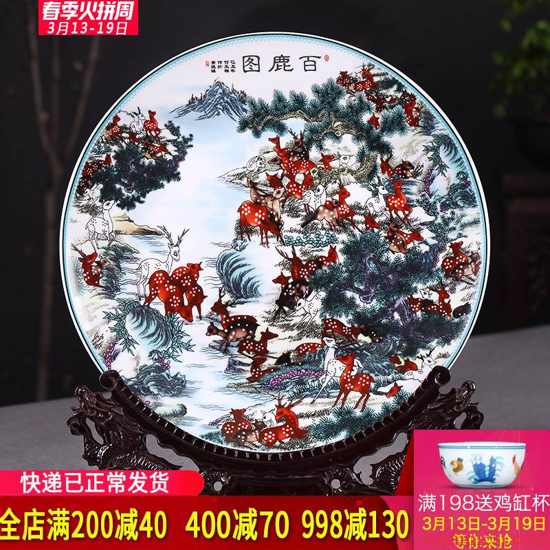 Jingdezhen ceramics best deer figure hanging dish decoration plate Chinese style living room home decoration craft wine furnishing articles