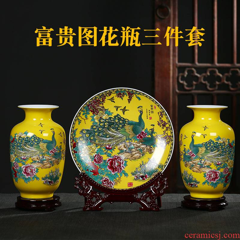 Ceramic vase three - piece furnishing articles jingdezhen porcelain of yellow peacock I household adornment flower arrangement sitting room