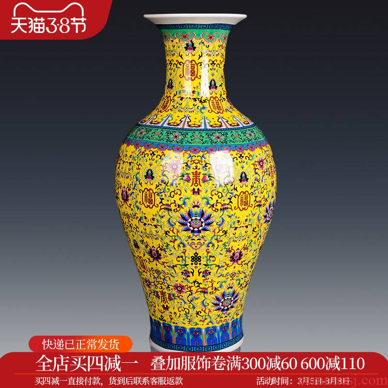 Archaize floor Z012 merry jingdezhen ceramics is increasing in furnishing articles large vases, flower arrangement sitting room adornment arts and crafts