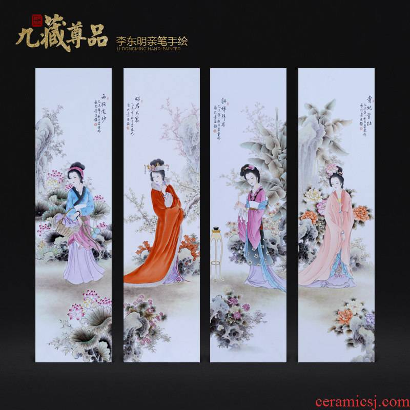 The Master of jingdezhen ceramics dong - Ming li hand - made porcelain plate painting the four most beautiful women sitting room adornment household furnishing articles