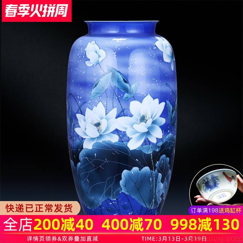 Jingdezhen ceramics hand - made large blue and white porcelain vase furnishing articles fragrant lotus pond sitting room of Chinese style household ornaments