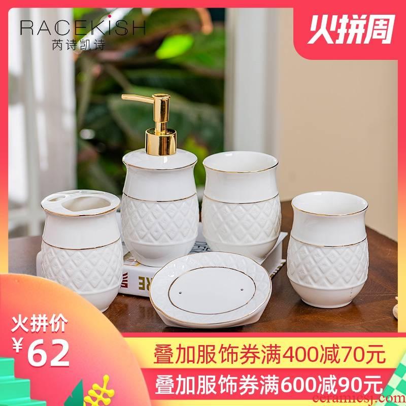 Brush your teeth Racekish European cup set ceramic sanitary ware has five suite bathroom toilet wash gargle suit