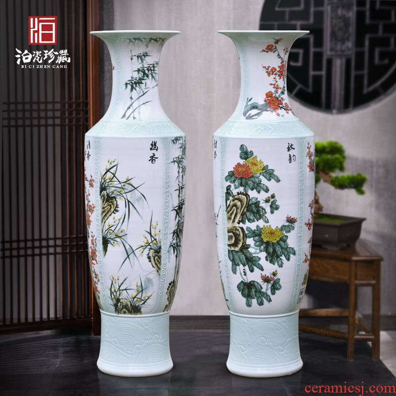 Jingdezhen ceramics by patterns of large vases, the opened new Chinese style villa hotel, sitting room adornment is placed