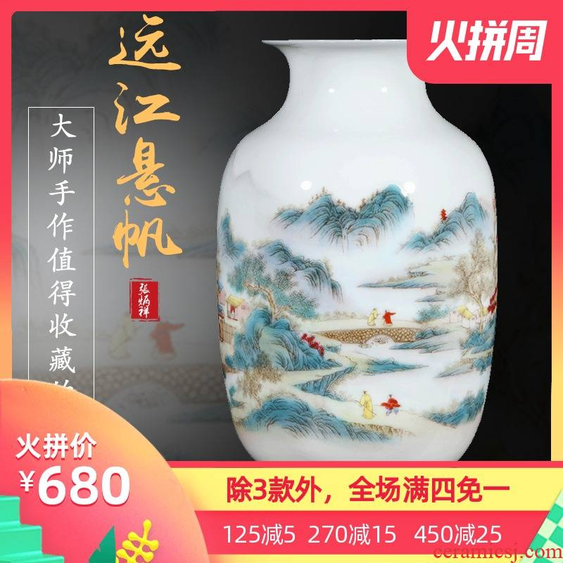 Jingdezhen ceramic new Chinese style flower arrangement craft porcelain vase place to live in the living room table decoration ceramic bottle