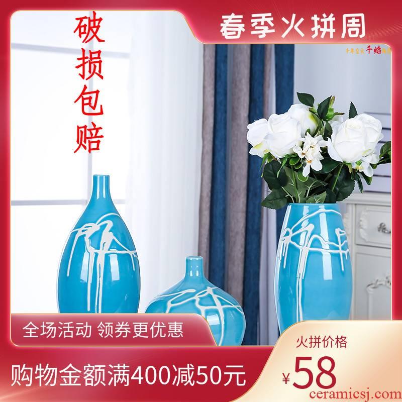 Jingdezhen ceramics vase sitting room adornment furnishing articles study three - piece suit modern fashion decoration blue flower arrangement