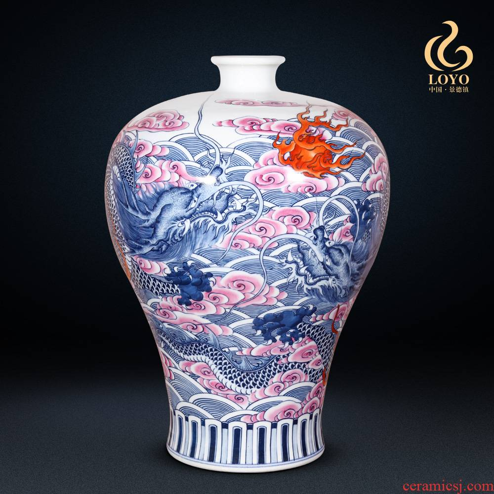 Jingdezhen ceramics hand - made antique porcelain dou dragon grain mei bottles of Chinese style living room decoration handicraft furnishing articles
