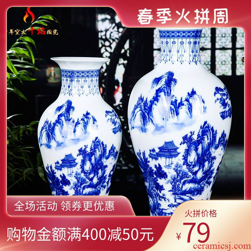 Jingdezhen ceramic blue and white porcelain vase archaize furnishing articles flower arranging, blue and white landscape new sitting room of Chinese style household act the role ofing is tasted