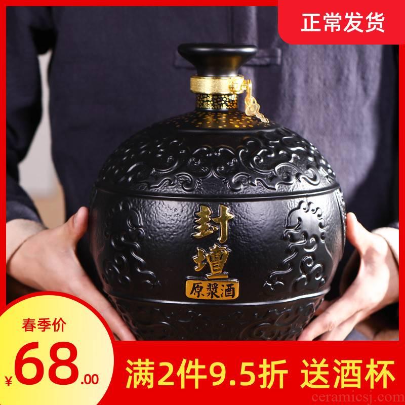 Jingdezhen ceramic bottle antique carved white wine jars pot 5 jins of 10 jins home empty altar wine jar sealing