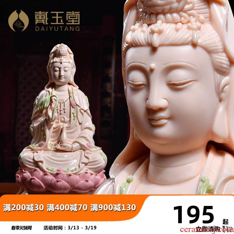 Yutang dai pottery and porcelain of the south China sea guanyin bodhisattva Buddha sitting room home to worship the Buddha that occupy the home furnishing articles/avalokitesvara
