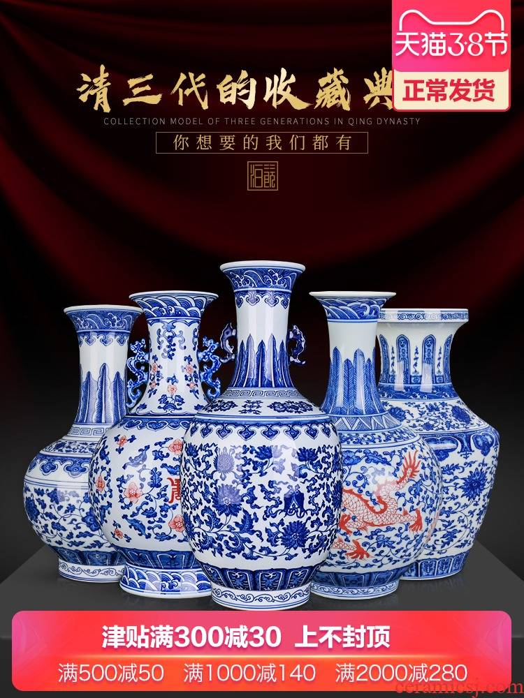 Antique vase of blue and white porcelain of jingdezhen ceramics flower arranging new Chinese style household living room TV ark adornment furnishing articles