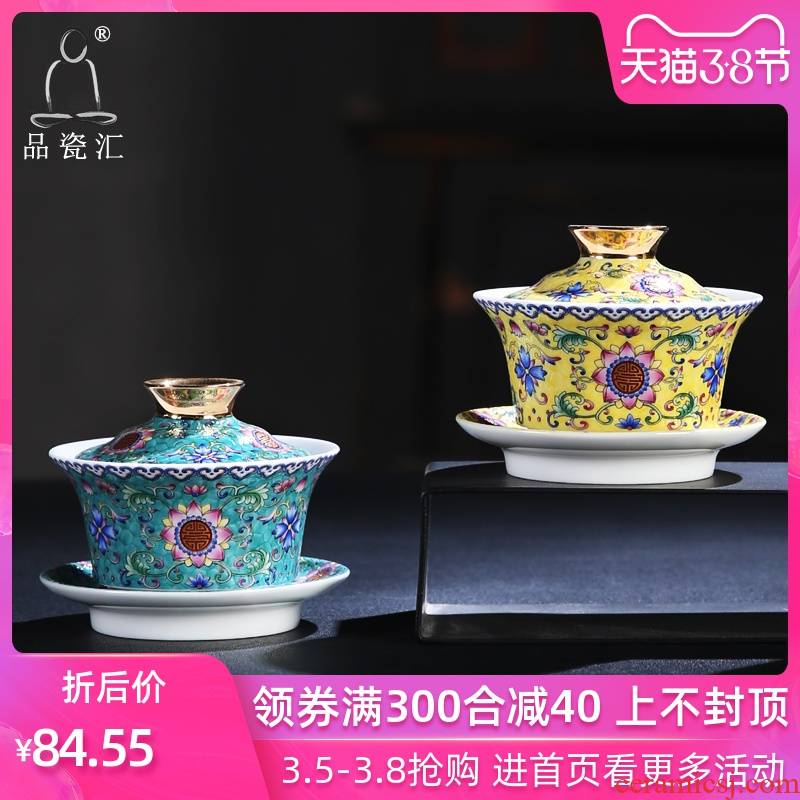 The Product of jingdezhen porcelain remit colored enamel xiangyang spend three to tureen grilled them thin body flower tea Chinese tea bowl