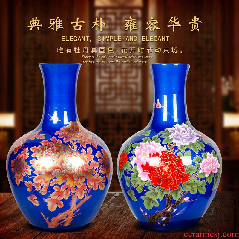 Jingdezhen ceramics of large vases, flower arranging, the sitting room porch place large villa home decoration arts and crafts