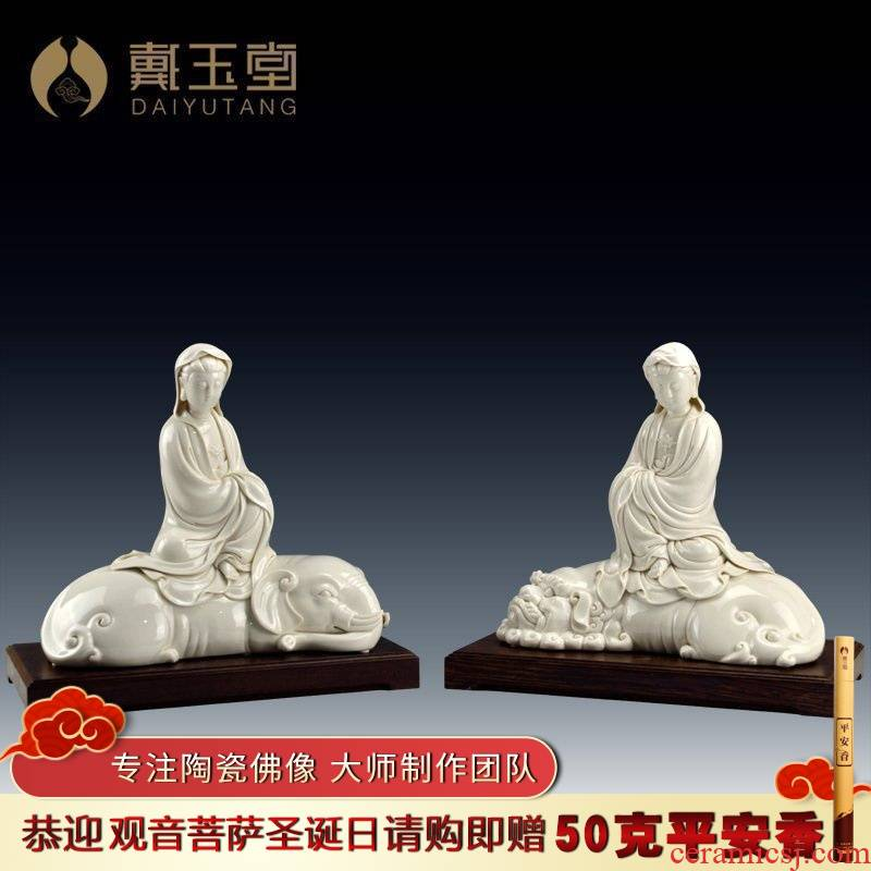Yutang dai dehua white porcelain ceramic arts and crafts consecrate Buddha furnishing articles/manjusri, samantabhadra bodhisattva D26-11