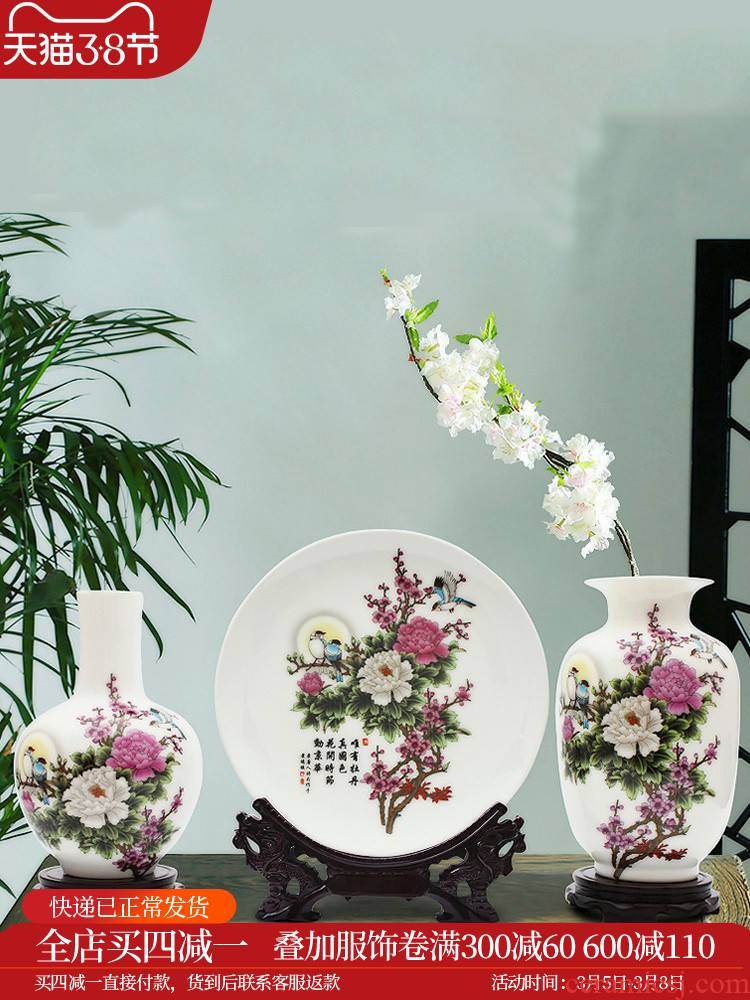 Jingdezhen ceramics floret bottle of flower arranging three - piece living room TV cabinet decoration of Chinese style household furnishing articles