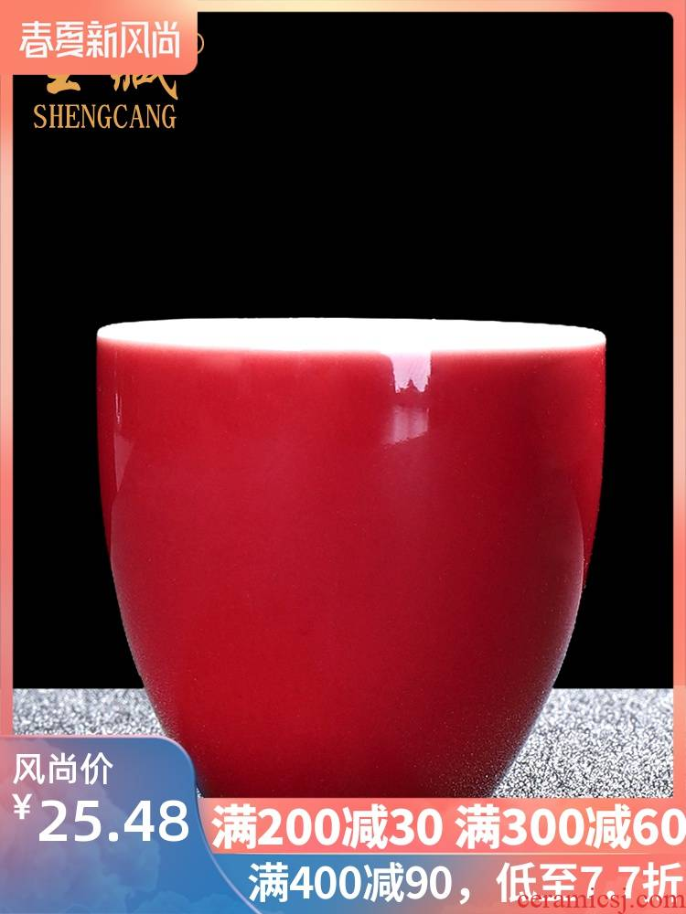 St hidden ceramic cups kung fu tea cup contracted master cup individual cup sample tea cup home small bowl with single CPU
