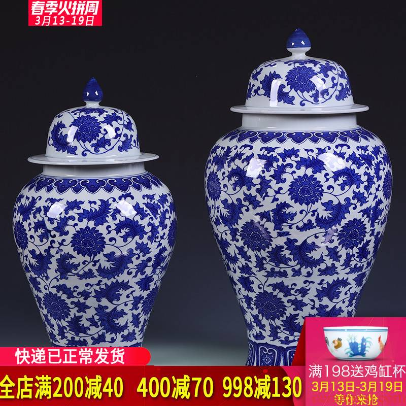 Jingdezhen ceramics general antique blue and white porcelain jar with cover Chinese style adornment furnishing articles large living room