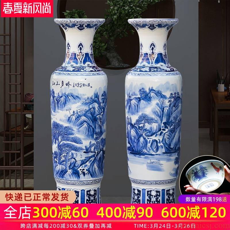 Jingdezhen ceramics hand - made ground of blue and white porcelain vase large Chinese style living room hotel club house decorations furnishing articles