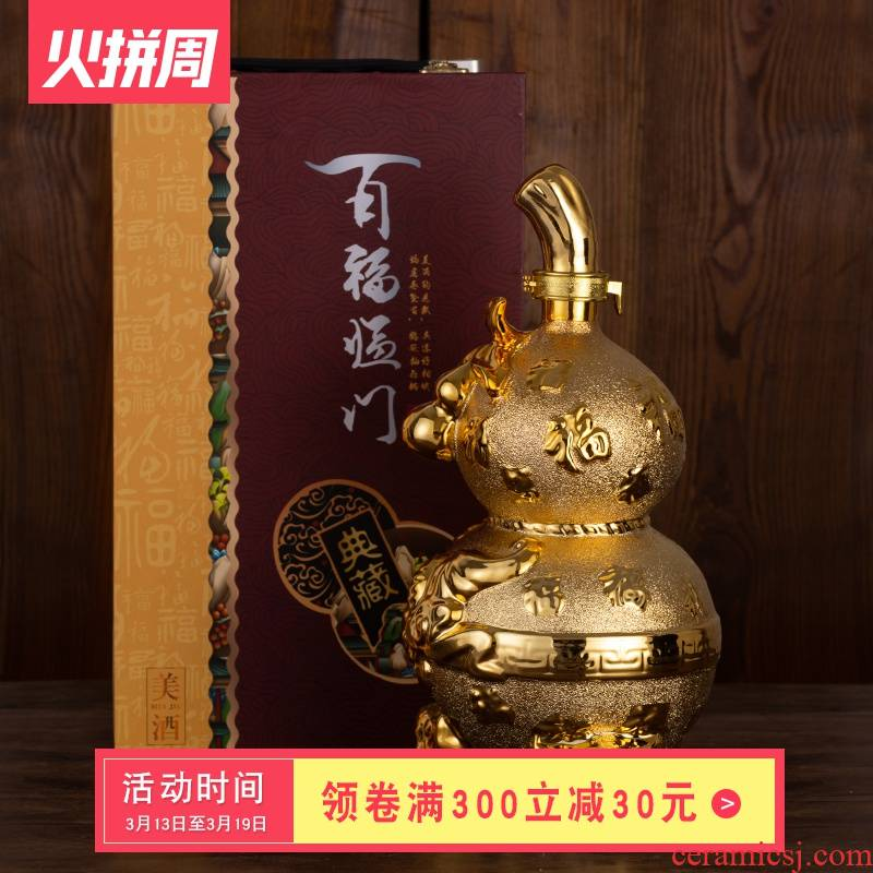 Jingdezhen ceramic bottle 4 jins install archaize creative gourds empty bottles household seal wine jars with gift box