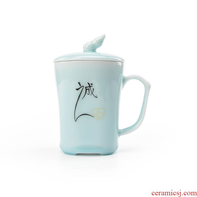Jun ware celadon ceramic keller cup mark cup with cover cup creative contracted glass art home office