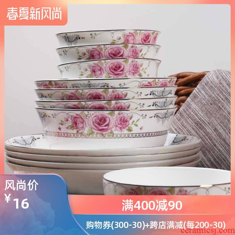 Chinese creative ceramic dishes dishes chopsticks tableware suit eating rice bowls of household rainbow such as bowl bowls of ipads soup bowl