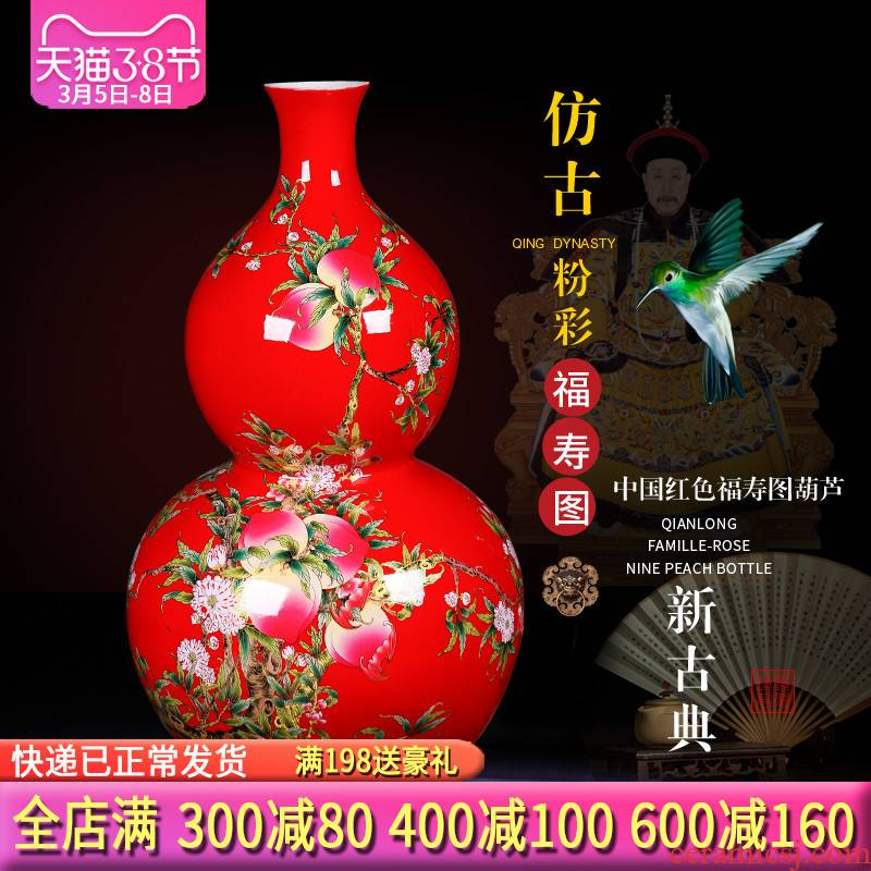 Jingdezhen ceramics live figure ground gourd vases large feng shui living room home furnishing articles