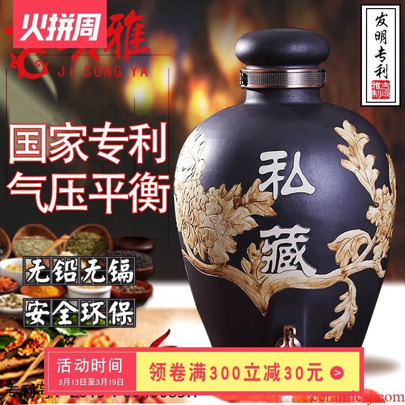 Jingdezhen ceramic bottle wine wine jar 20 jins 30 jins 50 kg it with leading medicine bottle of wine