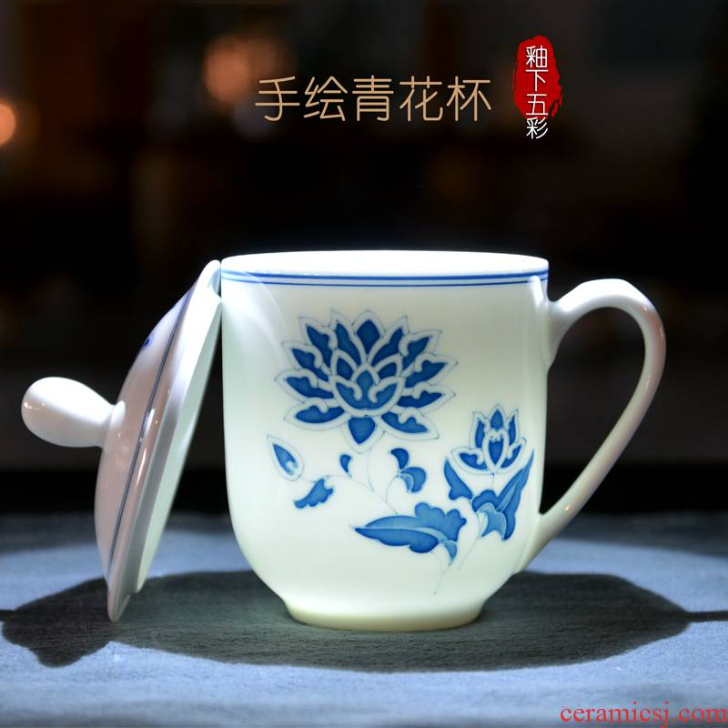 Liling porcelain under the glaze color restoring ancient ways is pure hand - made porcelain cup with cover medium office meeting tea porcelain tea cups