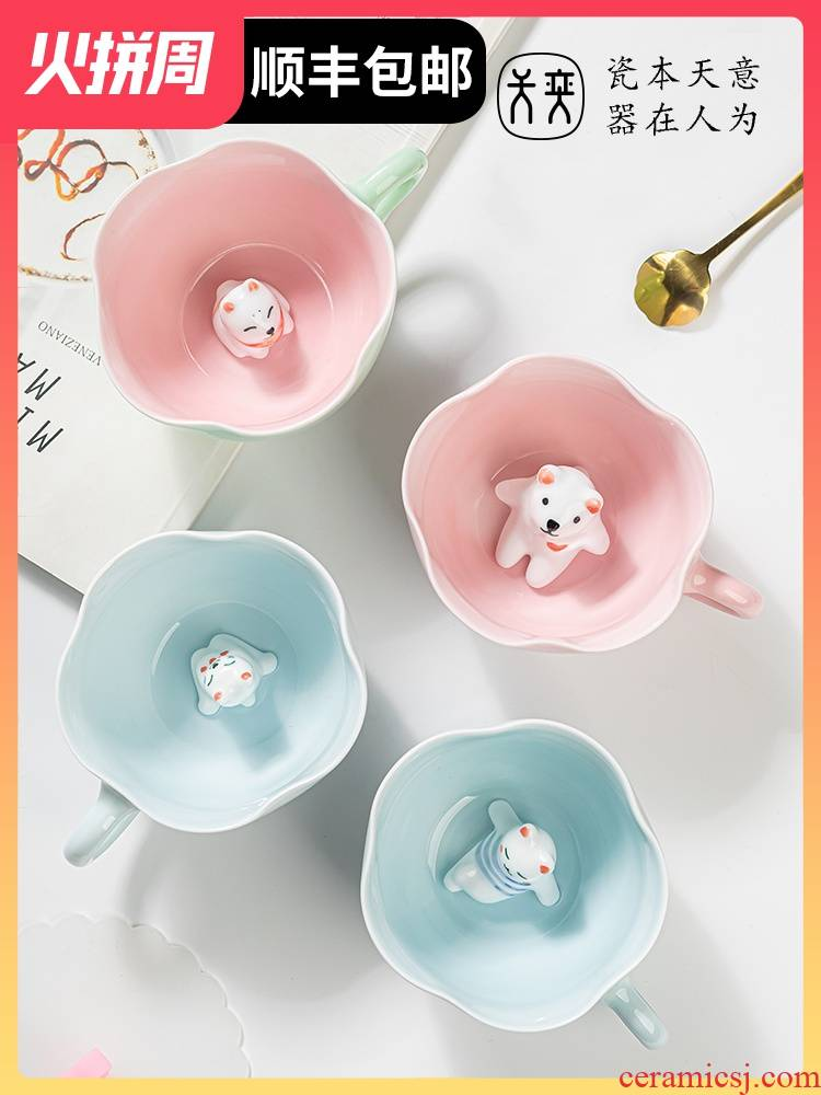 Cherry blossoms cup mark cup express girl Japanese cartoon ceramic coffee cup with cover female group gift sets