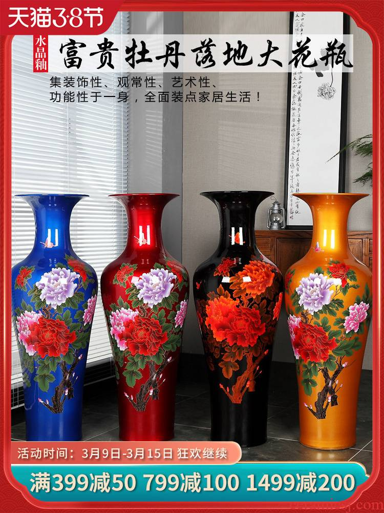 Jingdezhen ceramics new Chinese style of large sitting room porch decoration vase household furnishing articles new gift