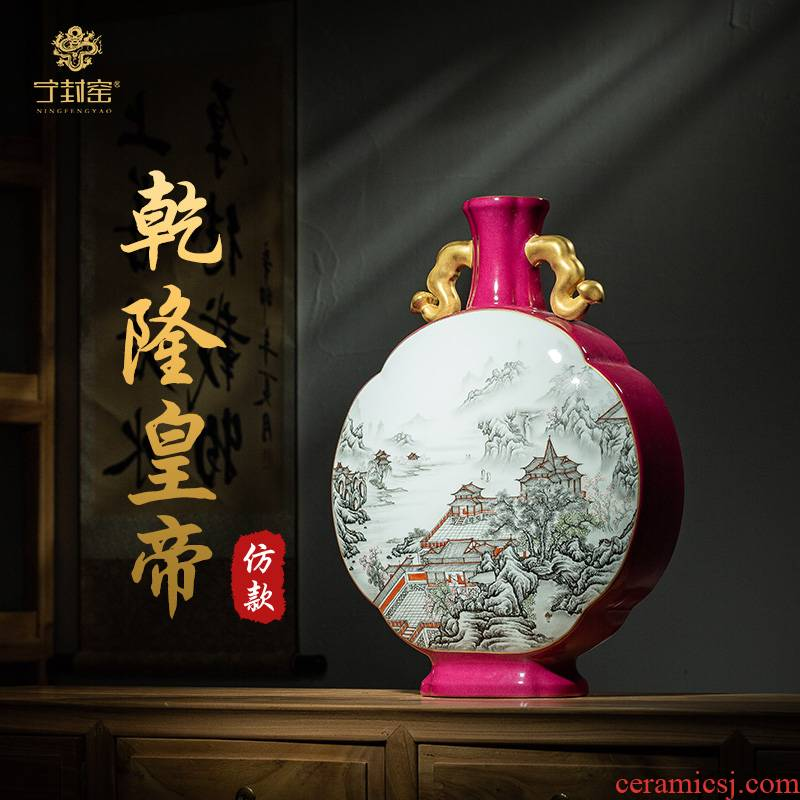 Better sealed up with jingdezhen antique hand - made ceramic vase furnishing articles sitting room the best ear bian floret bottle of bottle of Chinese art