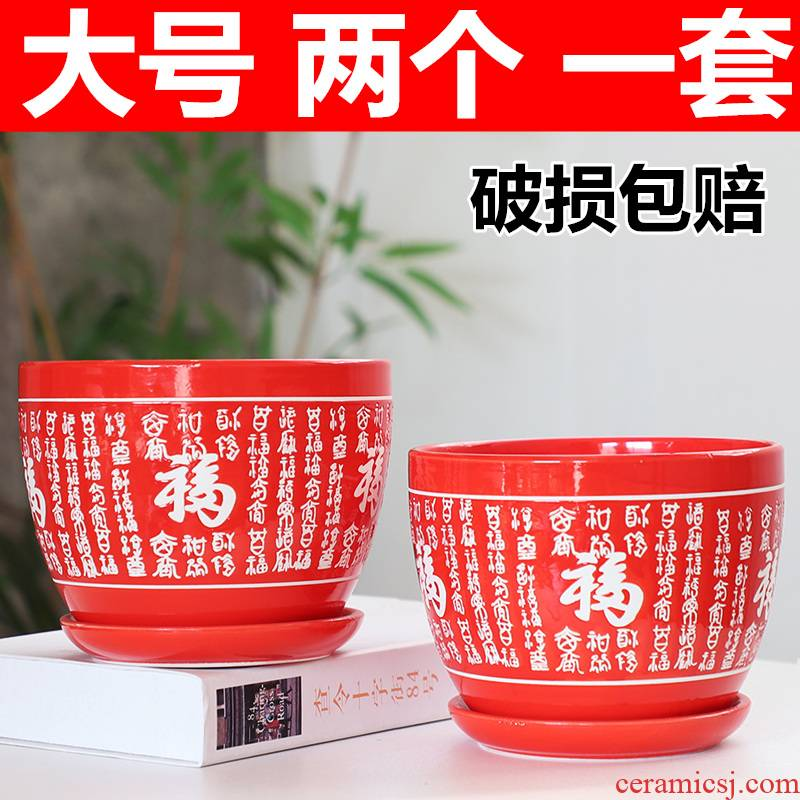 Flowerpot ceramic large Chinese wind special offer a clearance with red tray ideas other simple move fleshy flower pot