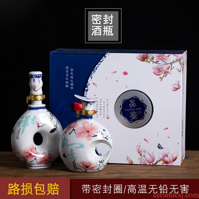 An empty bottle 1 catty loading ceramic bottle decoration ideas archaize home jars sealed flask ancient wine jar