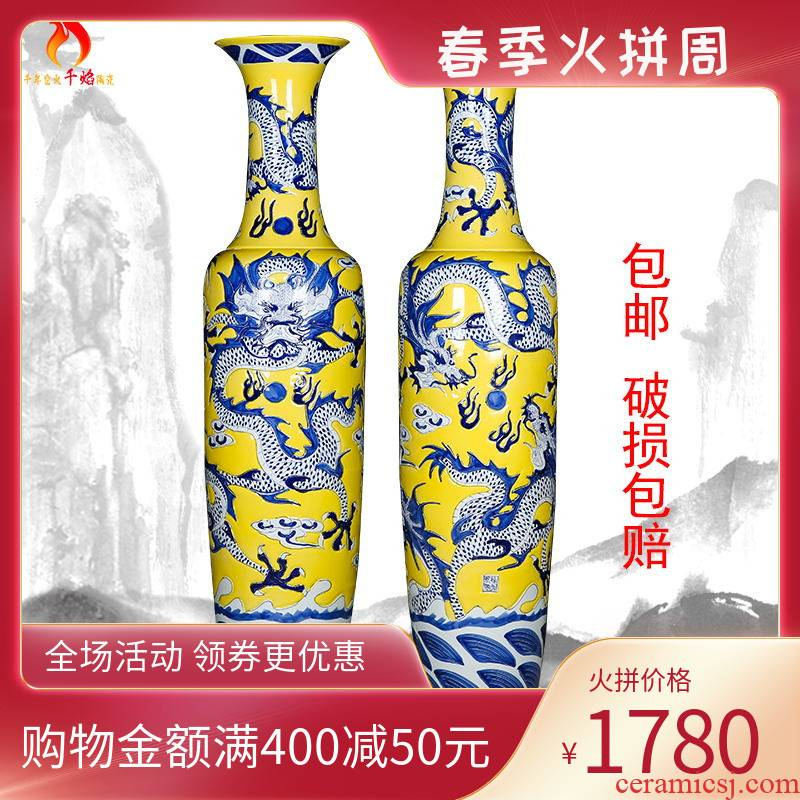Jingdezhen ceramics of large vases, antique hand - made yellow dragon sitting room place hotel decoration decoration for the opening