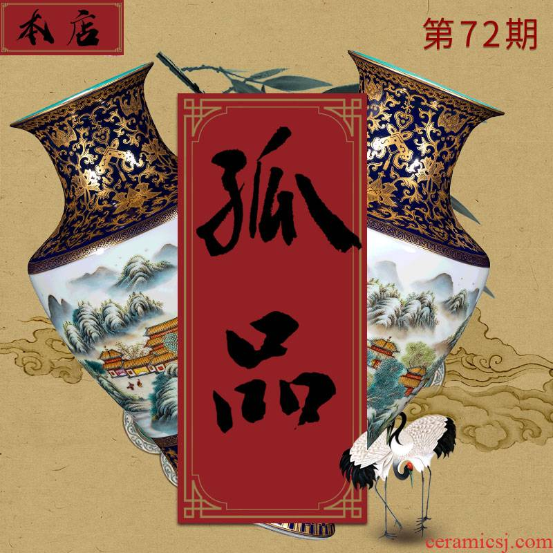 Ning hand - made archaize sealed up with jingdezhen ceramic bottle furnishing articles of sitting room color text stroke study Chinese orphan works, 72