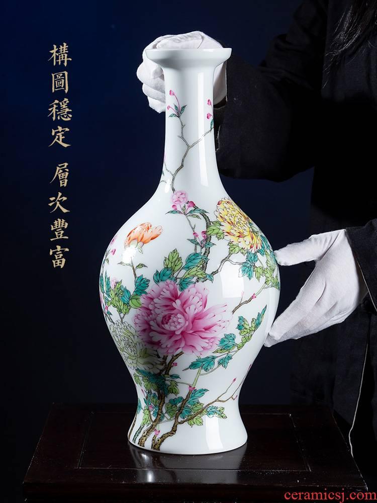 Jia lage jingdezhen ceramic vase YangShiQi pastel peony grains and name dish buccal bottle porcelain vases, furnishing articles