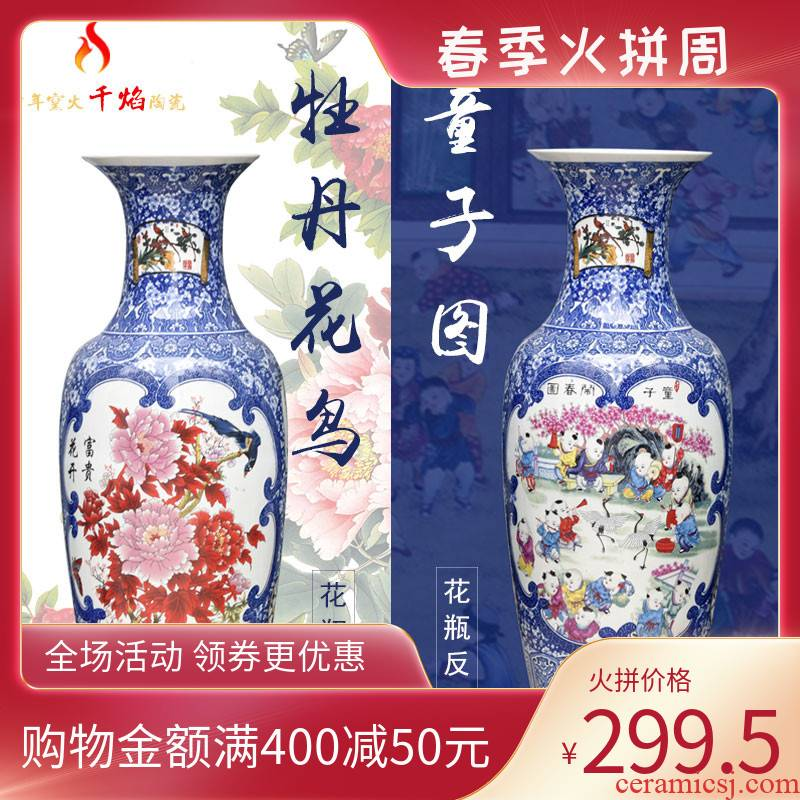 Chinese jingdezhen ceramics sitting room porch decoration for the opening of large vase household geomantic housewarming furnishing articles